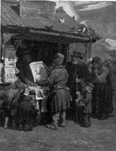 В. М. Васнецов. Книжная лавочка. 1876.