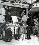 В.М. Васнецов. Картинная лавочка. Эскиз. 1875. X., м. 84 х 66,3. ГРМ.