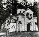 В.М. Васнецов. Церковь в Абрамцеве. 1882.