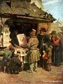 В.М. Васнецов. Книжная лавочка