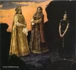 В.М. Васнецов. Три царевны подземного царства. ГТГ. 1879