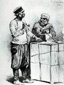 В.М. Васнецов. Носильщики. 1870. Б., граф. кар. 30,3 х 23,4. ГРМ