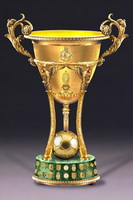 Кубок Чемпионата Украины по футболу
