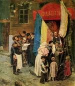 Карс взяли. Эскиз. 1878 г. Х., м. ДМВ.