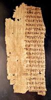 Фрагмент Евангелия от Иуды