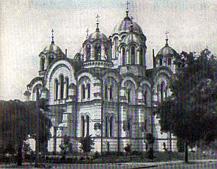 Киев. Владимирский собор.