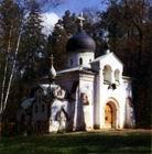 В.М. Васнецов. Церковь Спаса Нерукотворного с часовней. 1881-1882. Абрамцево