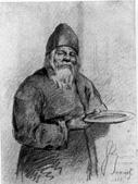 В. М. Васнецов. Монах сборщик. Рис. 1868.