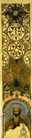 Мотивы ленточного орнамента