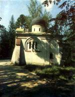 Церковь в Абрамцево, построенная по проекту В.М. Васнецова. Фото.