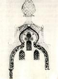 В.М. Васнецов. Эскиз часовни абрамцевской церкви. 1891 г. Бум., акв., кар. ДМВ.