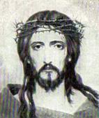 В. М. Васнецов. Голова Христа.