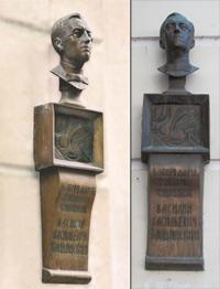 Мемориальный знак Кандинскому