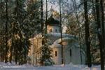В.М. Васнецов. Церковь Спаса Нерукотворного с восточной стороны. 1881-1882. Абрамцево.