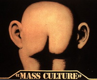 Массовая культура