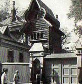 Фасад Дома музея. Проект В. М. Васнецова. 1893–1894.