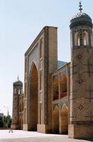 Медресе в Ташкенте