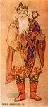 В.М. Васнецов. Царь Берендей. Эскиз костюма