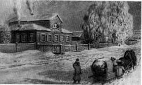 А. М. Васнецов. Наш дом. Рябово Рис. 1919.