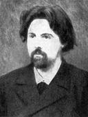 И. Н. Крамской. Портрет Сурикова.