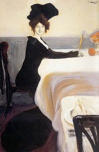 Ужин (Лев Бакст, 1902 г.)
