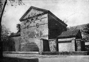 Баптистерий Сен Жан в Пуатье