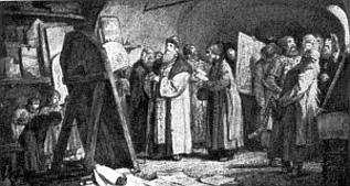 В. М. Васнецов. Княжеская иконописная мастерская. Рис. 1870.