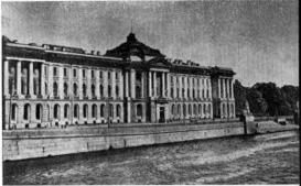 Петербург. Здание Академии художеств.