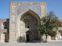 Медресе Абдулла-Хана