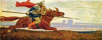 В. М. Васнецов. Один в поле воин. 1914.